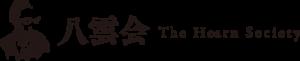 The Hearn Society