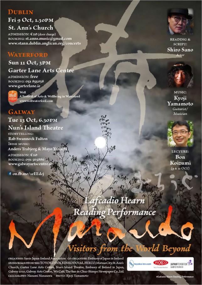 hearn2015_leaflet_2